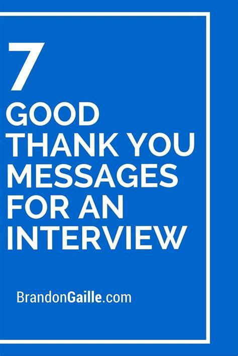 good   messages   interview messages