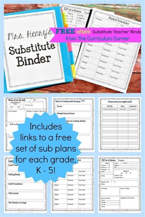 binder substitute teacher forms teacher forms