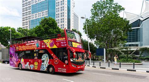 Singapore City Sightseeing Bus Pass
