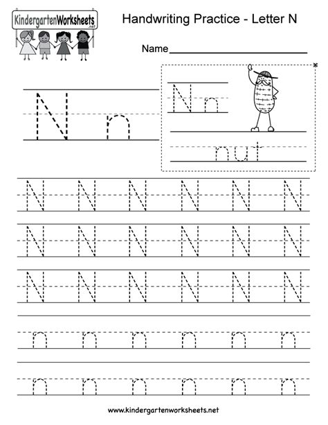 letter n writing practice worksheet this series of
