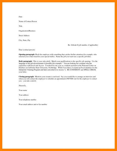 cover letter title title for cover letter exles oursearchworld 20919