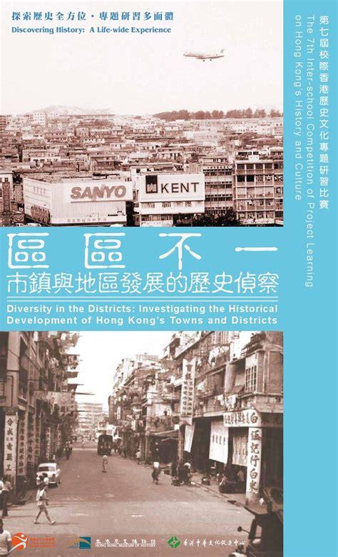 result hk  worksheet blog