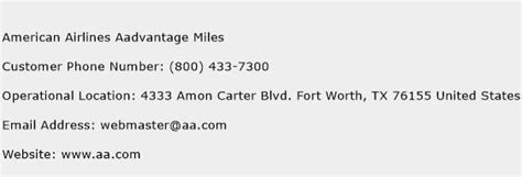 american airlines aadvantage phone american airlines aadvantage customer service phone