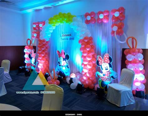 mickey themed birthday decoration  atithi hotel