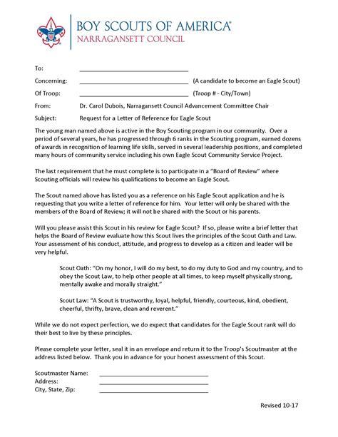 eagle scout letter of recommendation eagle scout advancement information
