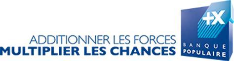 siege banque populaire occitane fonds ut1 capitole conférence des métiers de la banque