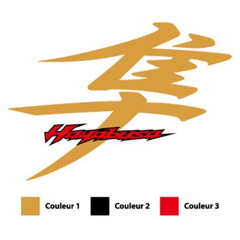 Suzuki Motorcycle Decals by Suzuki Hayabusa Kanji Logo 2013 Color Motorcycle Decal