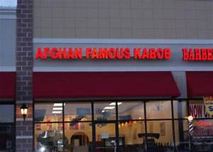 Afghan Famous Kabobs, Gainesville Menu, Prices