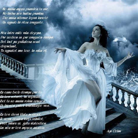 Aijassmaids - dzeja katrai gaumei...: MANS SAPNIS