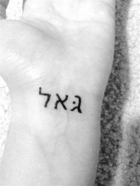 christian tattoos small ideas  pinterest