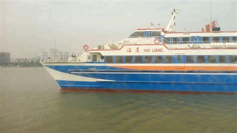 Ferry Zhuhai To Hong Kong by High Speed Ferry From Zhuhai China To Hong Kong