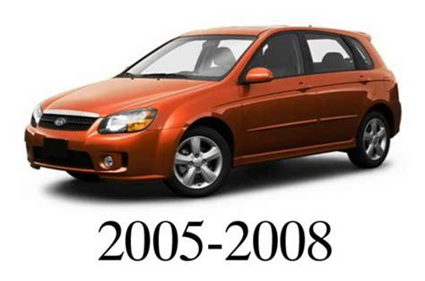 Kia Spectra 5 2005-2008 Service Repair Manual Download