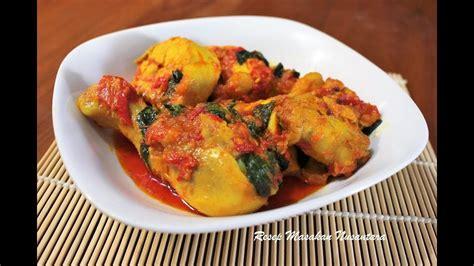 Resep ayam rica rica menjadi informasi masakan hari ini di web aneka resep masakan indonesia. Resep ayam rica rica kemangi - YouTube