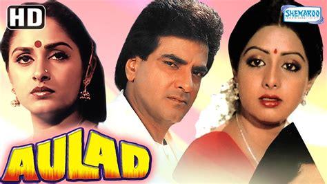 hindi song video gana