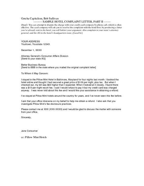 complaint business letter format business