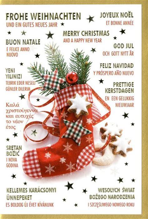 traurige bilder mit sprüchen weihnachtskarte gru 223 karte frohe weihnachten neues jahr international 17x11 5 cm 1 2 3 geburtstag