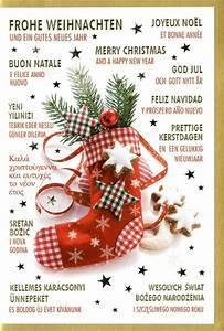 Frohe Weihnachten übersetzung Griechisch : weihnachtskarte gru karte frohe weihnachten neues jahr ~ Haus.voiturepedia.club Haus und Dekorationen