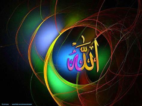 Kaligrafi Allah Swt Drone Fest