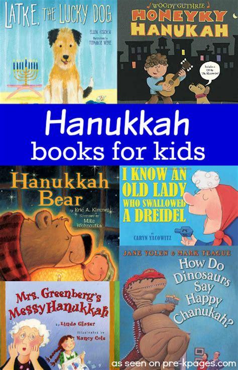 classroom recipes hanukkah menorah 509 | hanukkah books for kids
