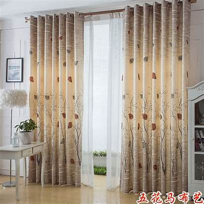 Curtains Drapes Hanging Elegant Fabric Dividers Blackout