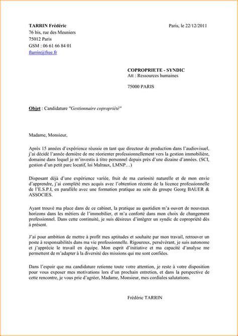 Cv Lettre by Lettre De Motivation Contrat De Professionnalisation Bts