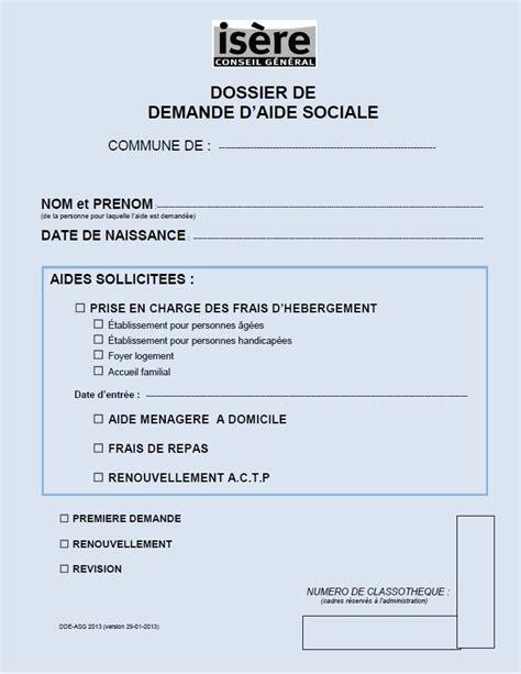 bureau d aide sociale demande aide sociale