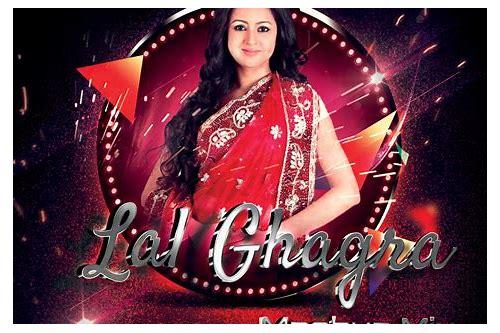 Billo ni tera lal ghagra mp3 song download www.