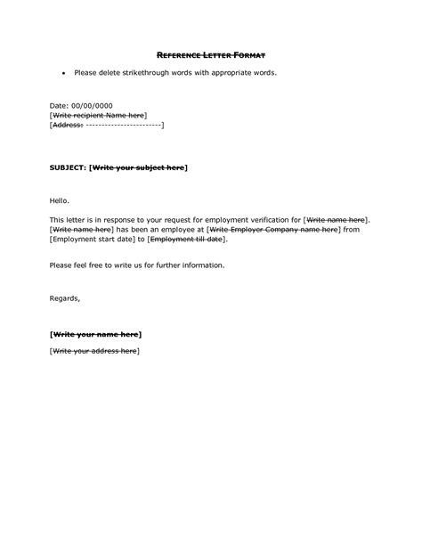 reference letter format  reference letter