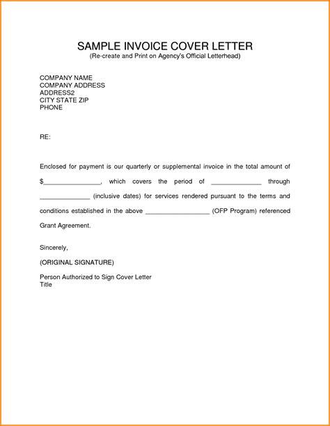 sample billing letter  services rendered simple bill