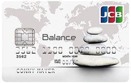 cards jcb global website