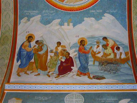 icon   loaves  fishes mark   saint marys
