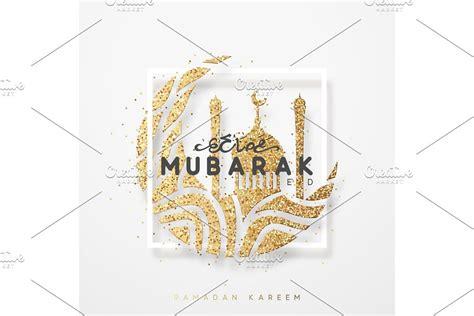 eid mubarak greeting card  arabic calligraphy ramadan