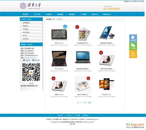 Download Asp.net File Upload Control Properties Free
