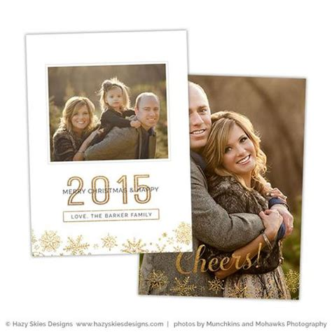 photoshop card template clean merry christmas