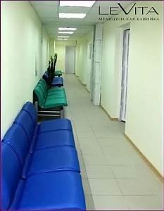 Клиники в москве по лечению простатита