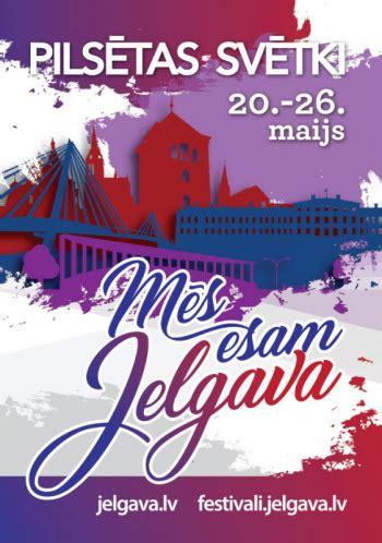Jelgavas pilsētas svētki 2019 | Kultūra Jelgavā