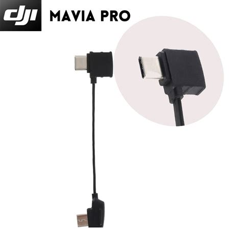 dji mavic pro rc cable type  connector  original