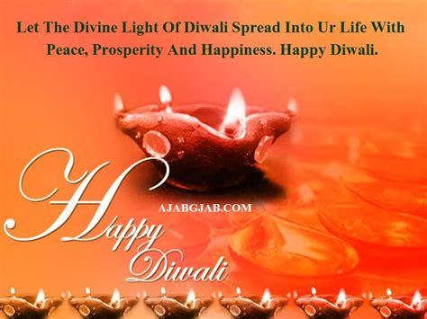 happy diwali status  english deepavali quotes slogans