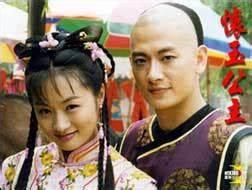 Princess Huai Yu 2000 Review by Xue Ling Taiwanese