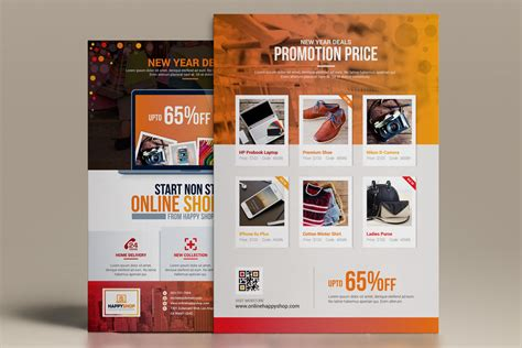 product promotional  commerce business flyer poster