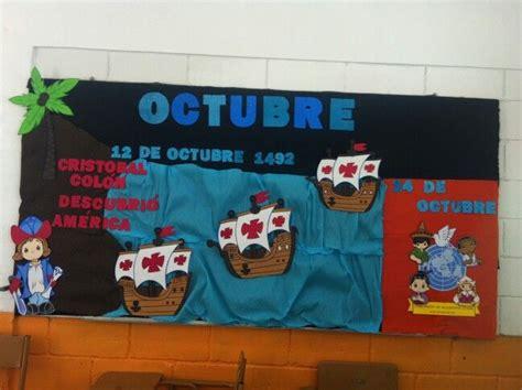 periodico mural octubre 1 imagenes educativas