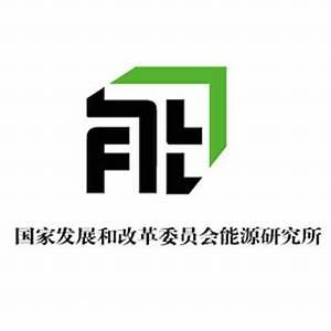 China Program - Rocky Mountain Institute