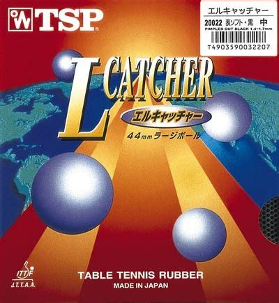 pips  short tsp  catcher red table tennis rubbers pips  short interspl