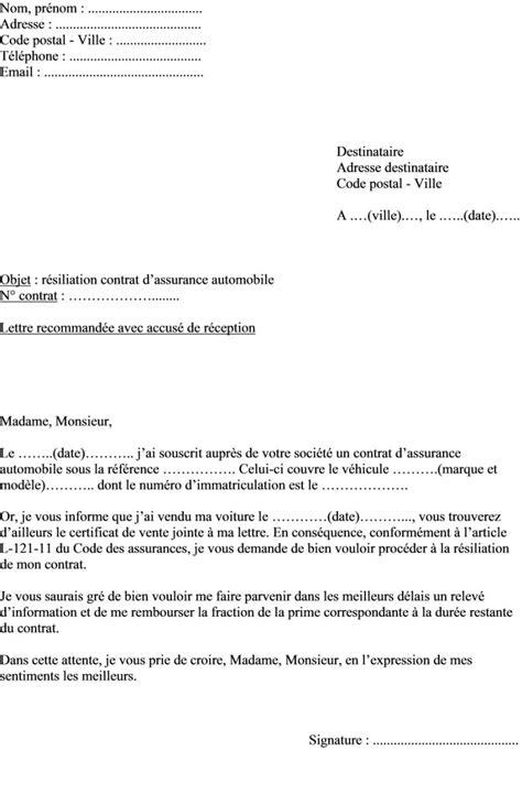 modele lettre acompte achat voiture document pour assurer une voiture documents pour vendre