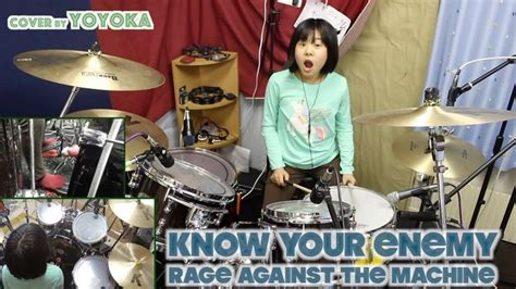Know Your Enemy - Rage Against The Machine / Cover by ...