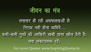 Pin by Mehul Patel #Mehul on Gujarati quote | Life quotes ...