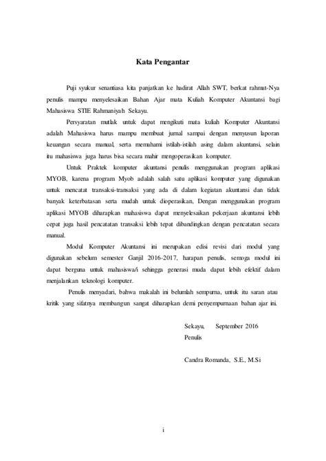 Modul Komputer Akuntansi STIE Rahmaniyah