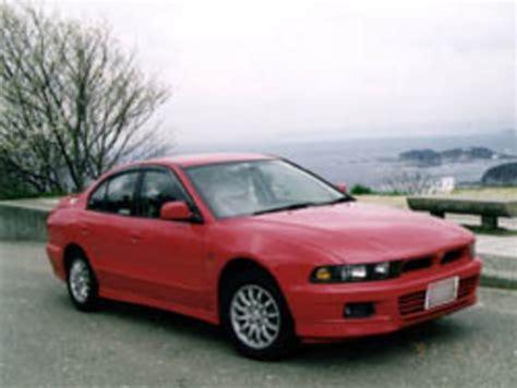 free service manuals online 1992 mitsubishi galant auto manual mitsubishi galant 1992 1998 workshop service repair manual 1993 1994 1995 1996 1997 1998