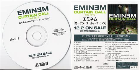 eminem curtain call records vinyl and cds to find