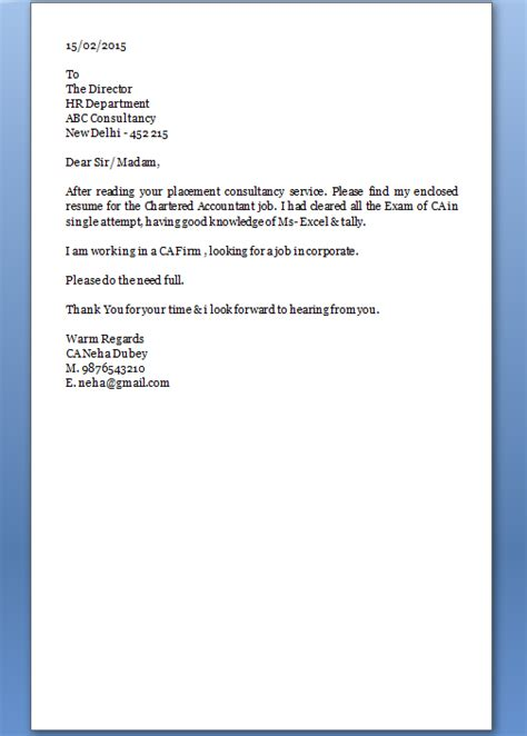 good cover letter template great cover letter